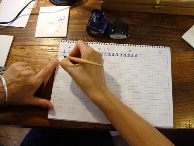 Pierwsze kaligraficzne próby