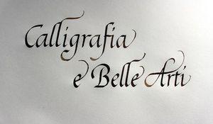 27_Perugia_2017_Italika
